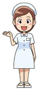 看護専門学校の社会人入試なら看護学校受験アシスト | 社会人のためだけの看護学校受験対策のご案内をしています。